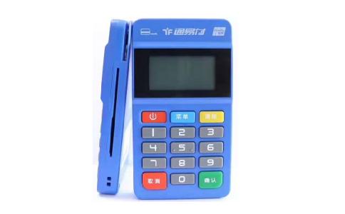 通联支付通易付申请_移动刷卡机申请