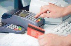 为什么银行pos机免费办理市场份额却仍然不高?
