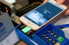 信用卡pos机在哪里买?