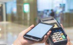 如何利用pos机进行刷卡消费?
