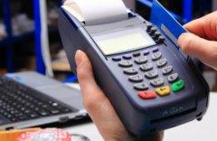 通联支付刷卡机如何?安全吗?