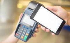 <b>手机刷卡器办理多少钱一个?</b>