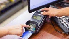 正规刷卡机品牌有哪些?以下几招教你正确识别