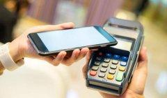 刷卡机办理要钱吗?办理刷卡机会不会有风险?
