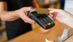 银联刷卡机哪里办?需要哪些手续和材料?
