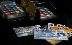 刷卡机跳码什么意思,跳码有哪些危害?