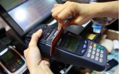 个人办刷卡机需要多少钱,有风险吗?