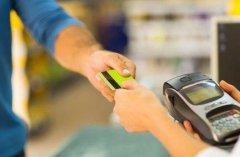 立刷手机刷卡机是正规合法的吗?