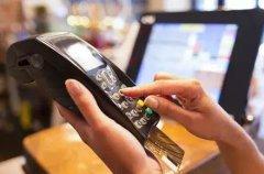 银行刷卡机怎么申请?办
