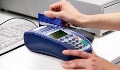 信用卡刷卡机哪个品牌比较好?