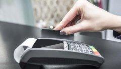 银联刷卡机在哪里办理?