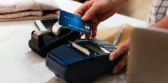 个人刷卡机怎么办理?