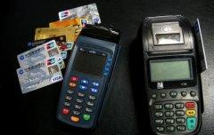 刷卡机pos免费办理可靠吗